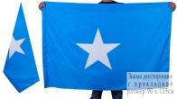 Флаг Сомалийской Республики
