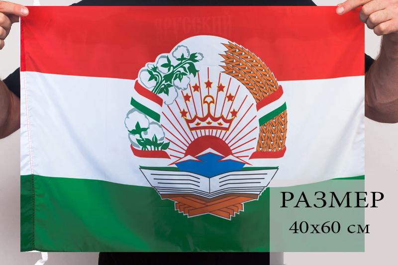 Государственный флаг Таджикистана с гербом
