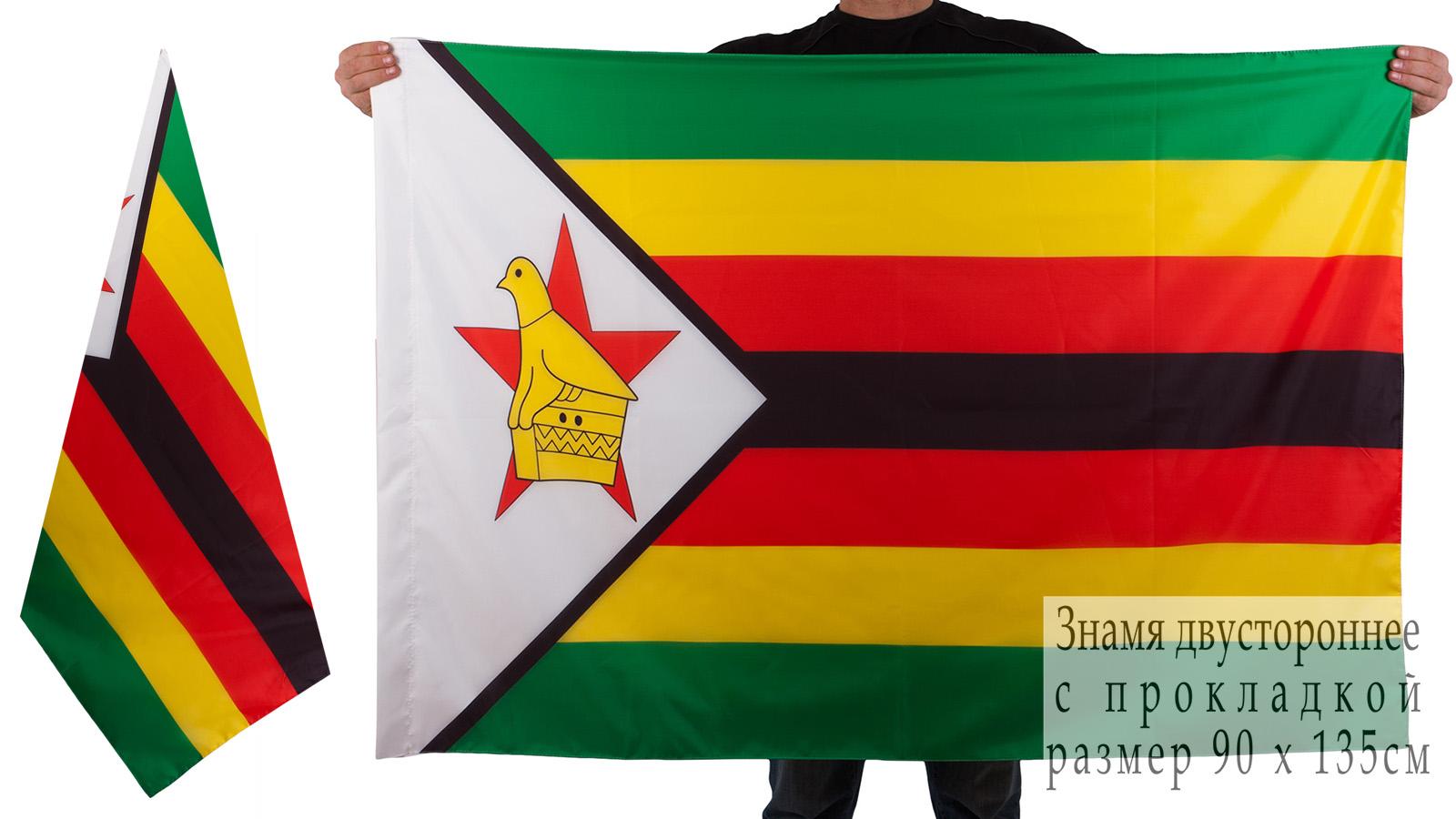 Государственный флаг Зимбабве