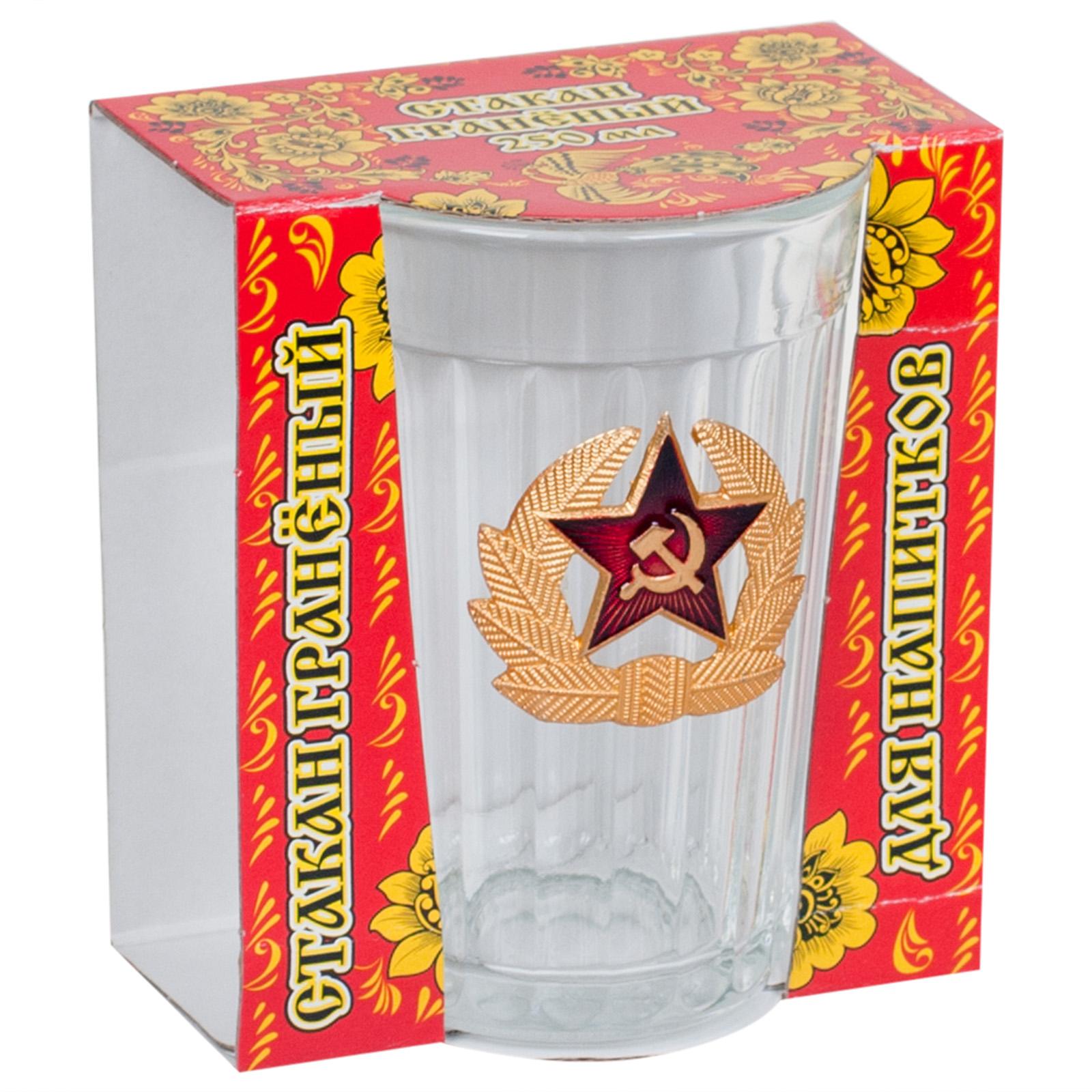 Прикольные подарки на 23 февраля – граненые стаканы СССР