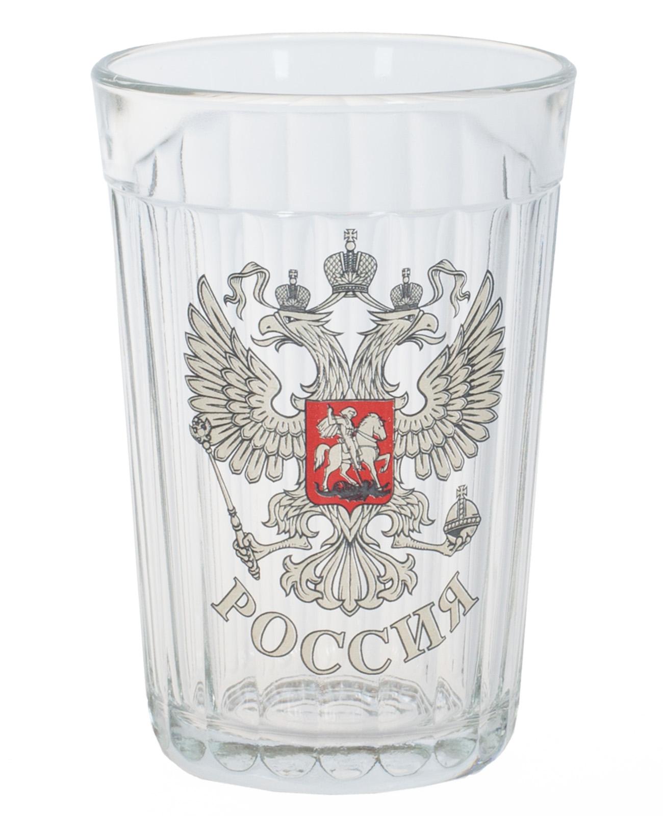 """Купить гранёный стакан """"Россия"""" по символической цене"""