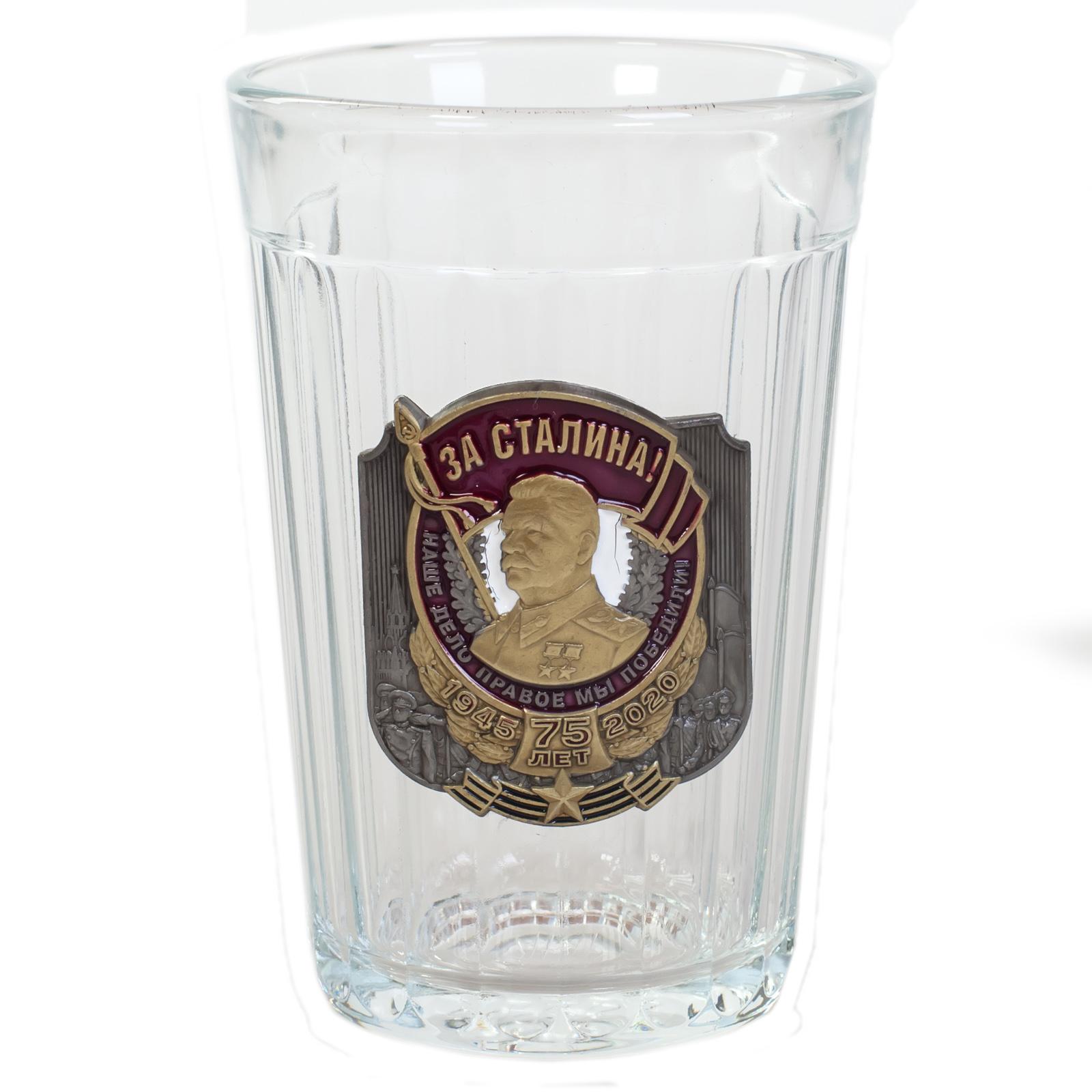 Купить граненый стакан За Сталина! оптом или в розницу