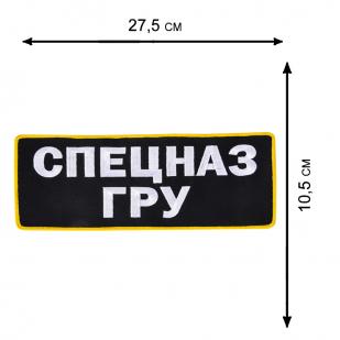 Двухстворчатый офицерский планшет Спецназа ГРУ