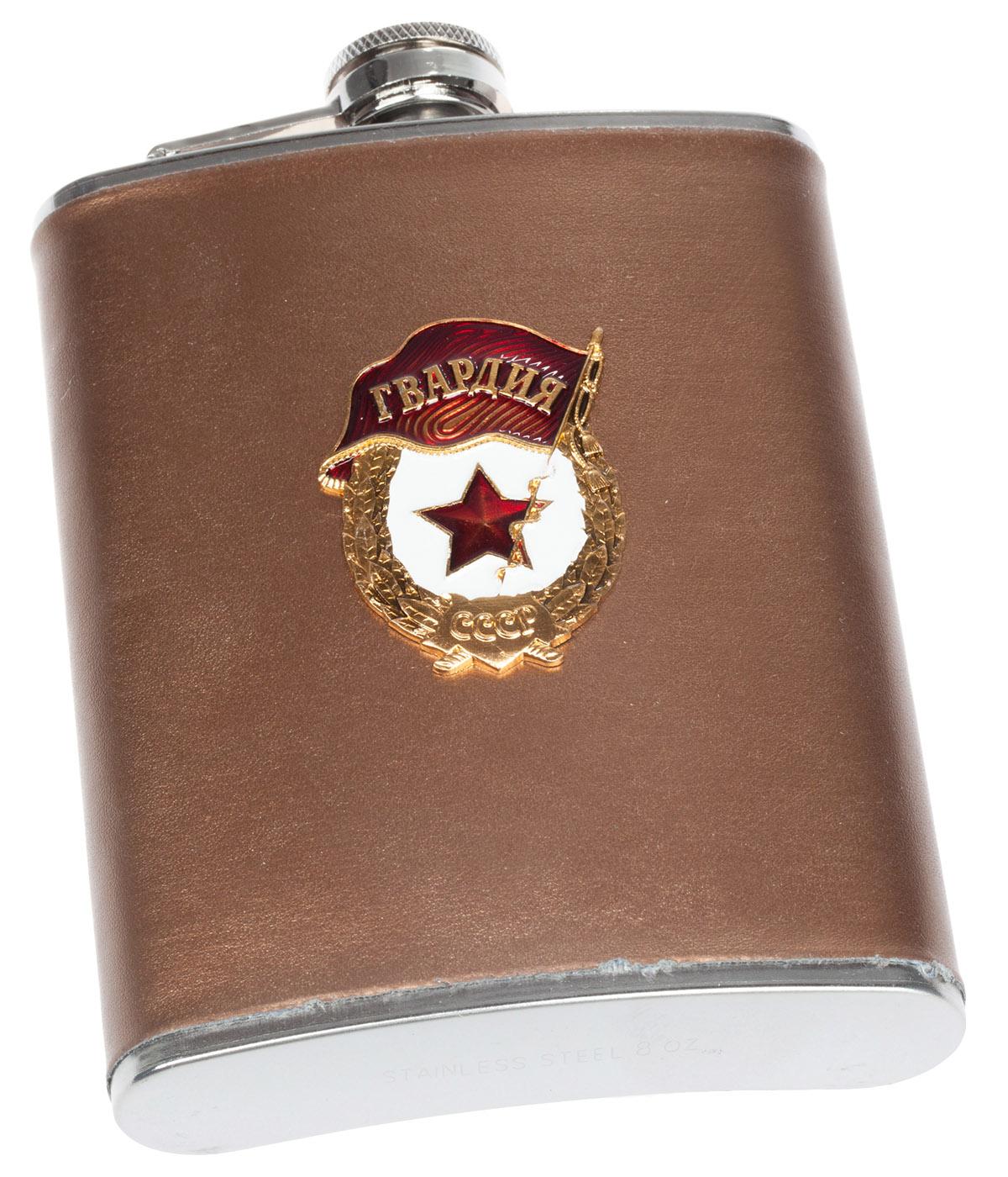 Гвардейская фляжка для алкоголя с доставкой
