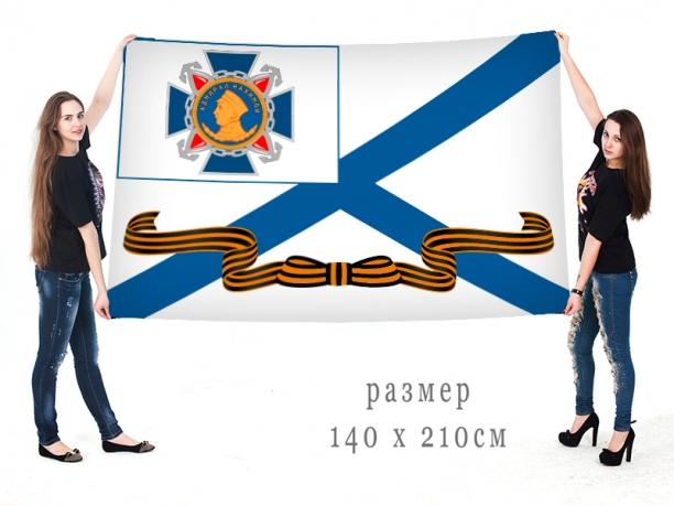 Гвардейский Андреевский флаг с изображением Ордена адмирала Нахимова