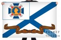 Гвардейский Андреевский флаг с Орденом адмирала Нахимова