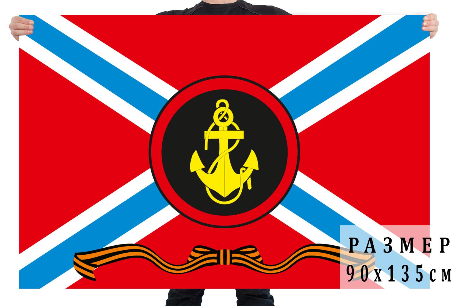 Гвардейский флаг морских пехотинцев