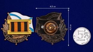 Гвардейский знак ВМФ
