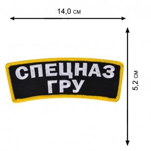 Армейская хаки-футболка Спецназа ГРУ