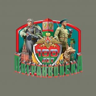 Хаки футболка Пограничные Войска.