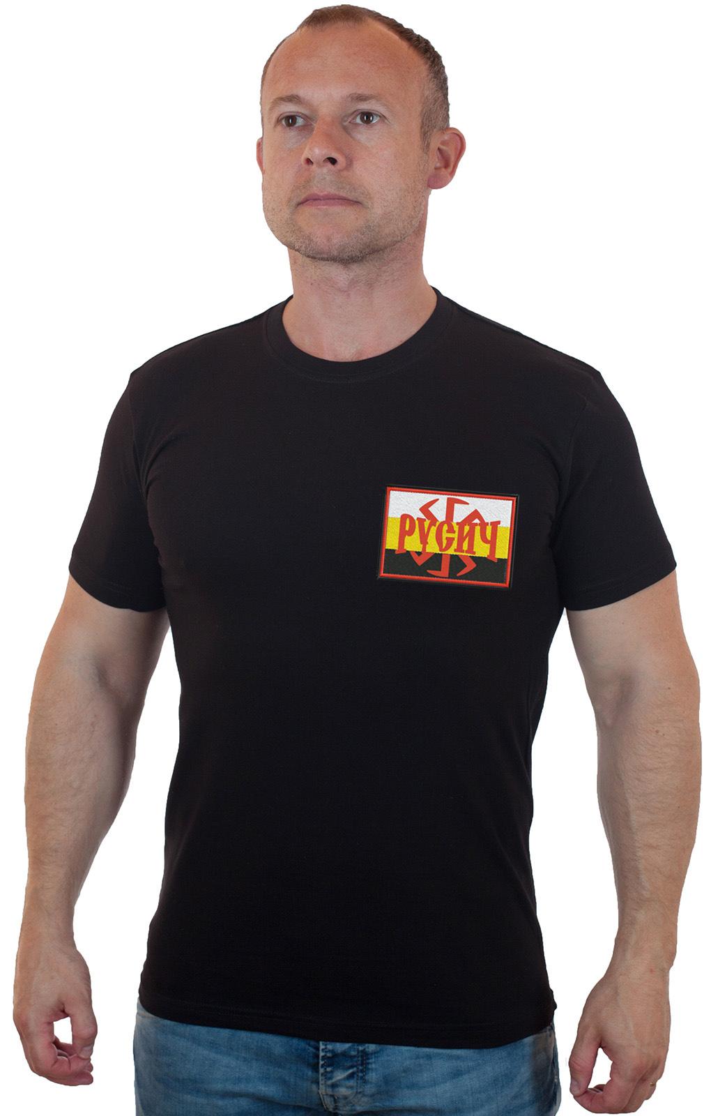 Купить в военторге Военпро мужскую футболку РУСИЧ
