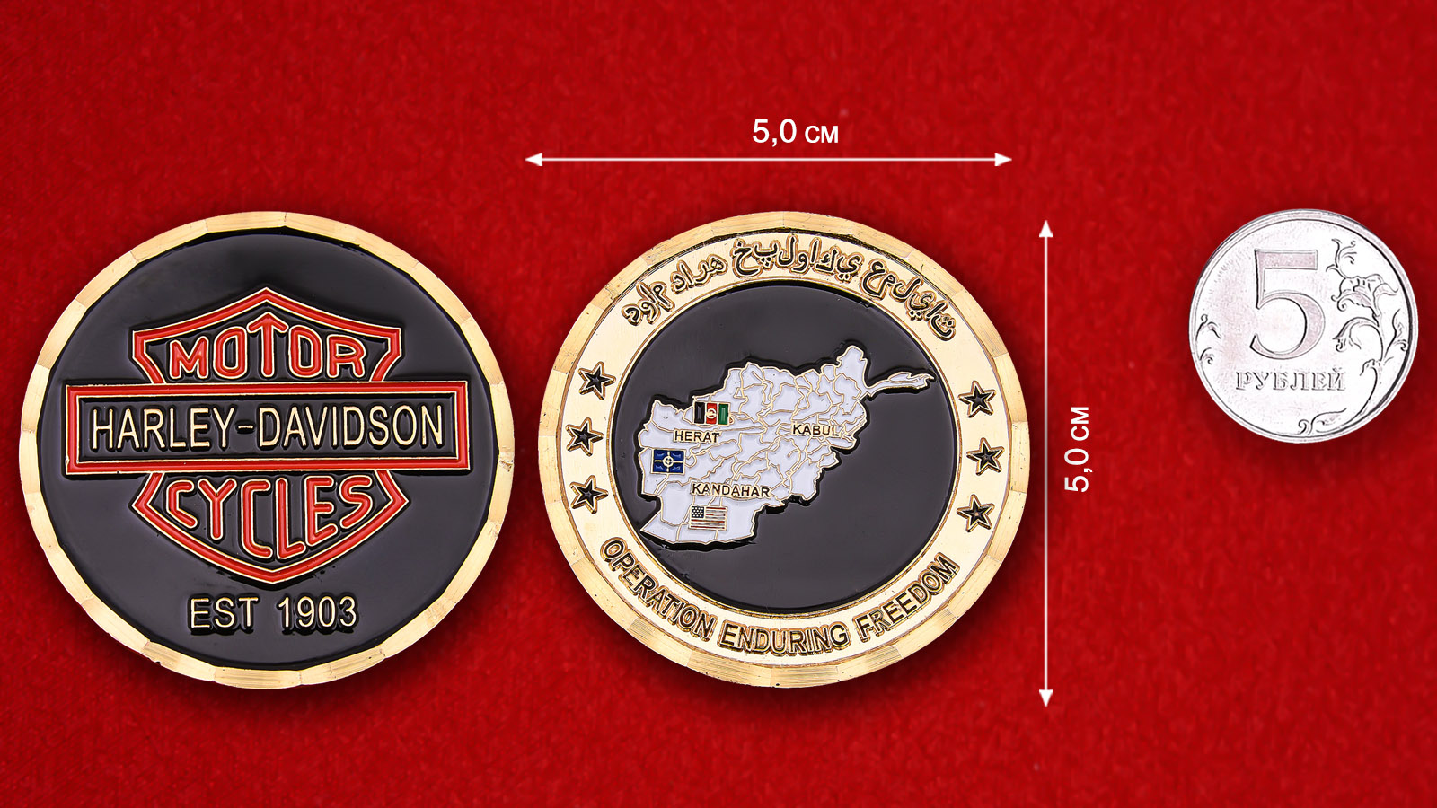 Harley-Davidson Operation Enduring Freedom Challenge Coin