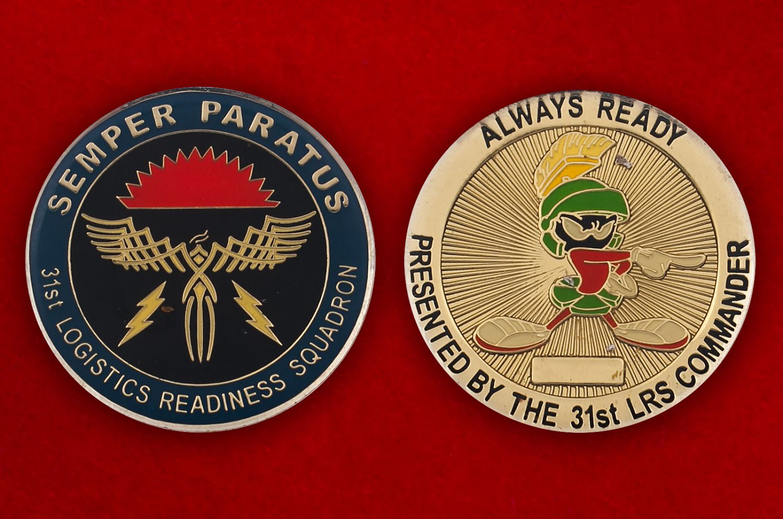 Челлендж коин 31-й эскадрильи материально-технического обеспечения ВВС США - аверс и реверс