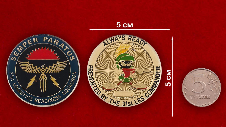 Челлендж коин 31-й эскадрильи материально-технического обеспечения ВВС США - сравнительный размер