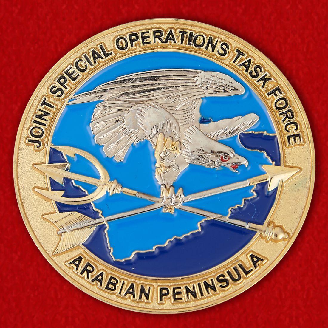 Челлендж коин Объединенной тактической группы спецопераций на Аравийском полуострове