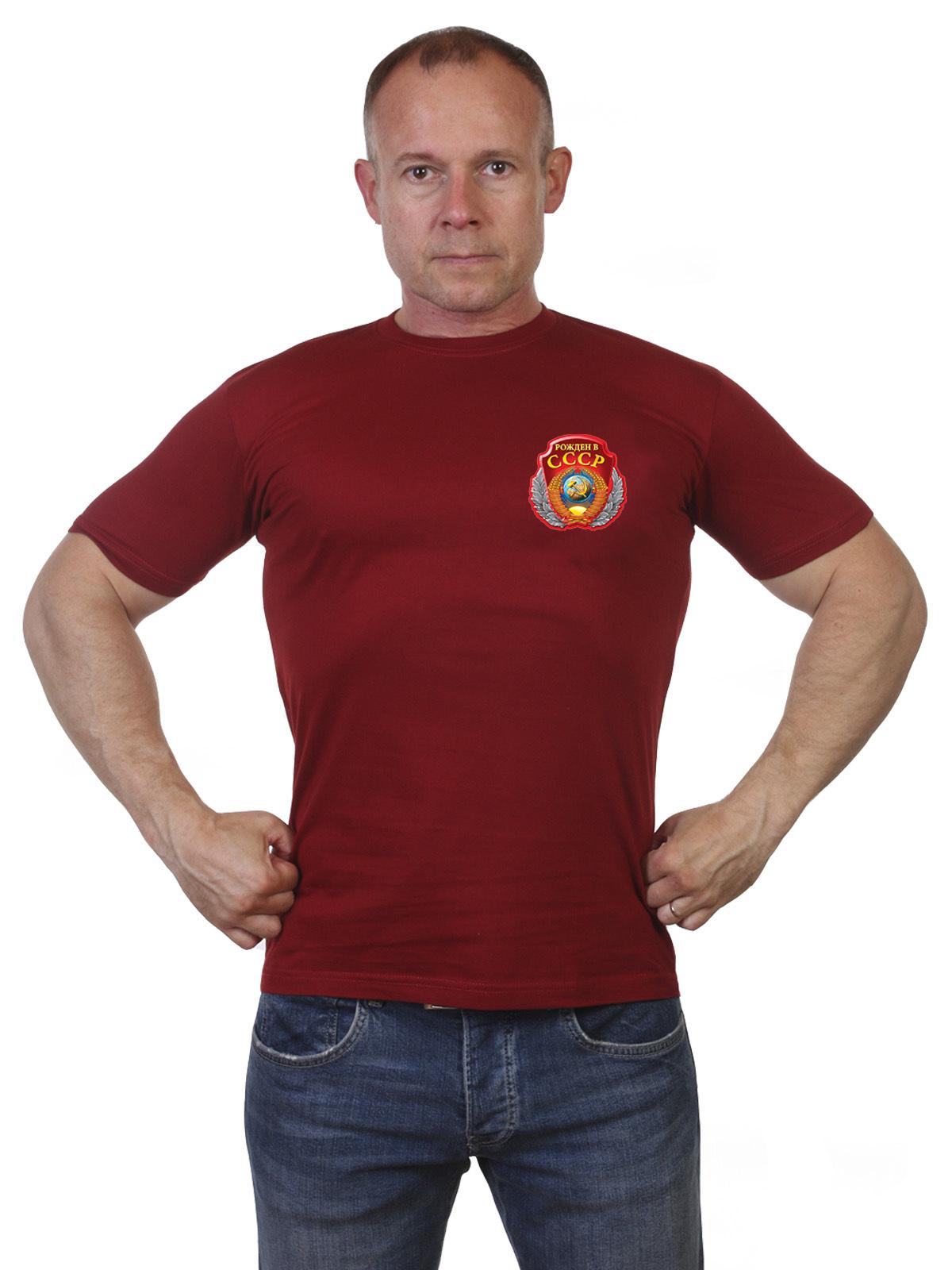 Заказать футболки с принтом Рожден в СССР