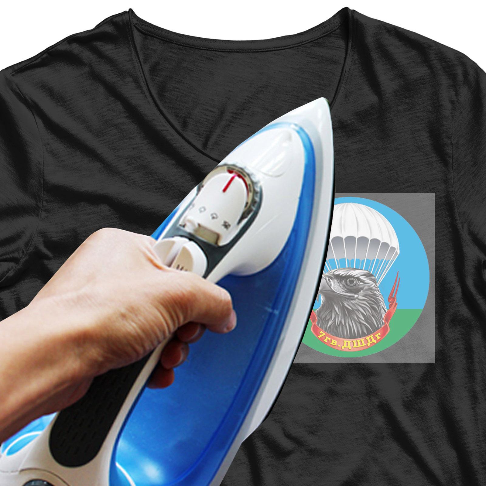 Хитовая наклейка-термотрансфер на футболку 7 гв. ДШДг