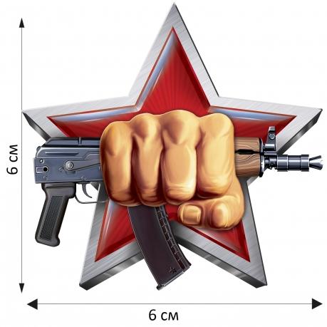 Хитовая наклейка-термотрансфер на футболку Спецназ ВВ РФ