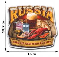 ОПАСНО! Может спровоцировать голодный обморок! Хлебосольная автомобильная наклейка РОССИЯ с народным афоризмом «Пиво без водки – деньги на ветер»