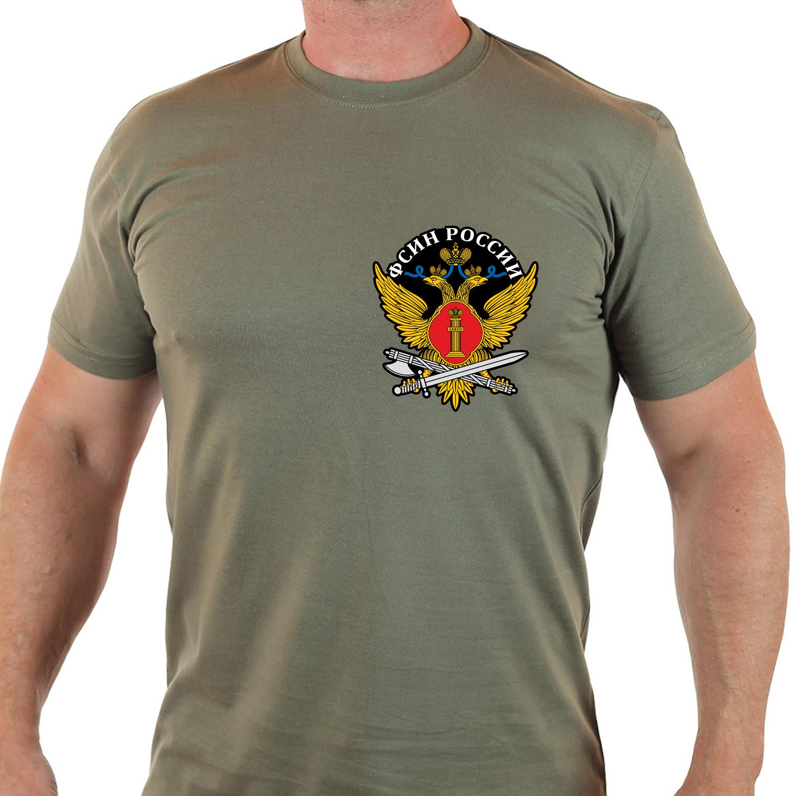"""Хлопковая футболка хаки """"ФСИН России"""""""
