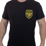 Хлопковая футболка  с вышитым шевроном Рыболовных Войск