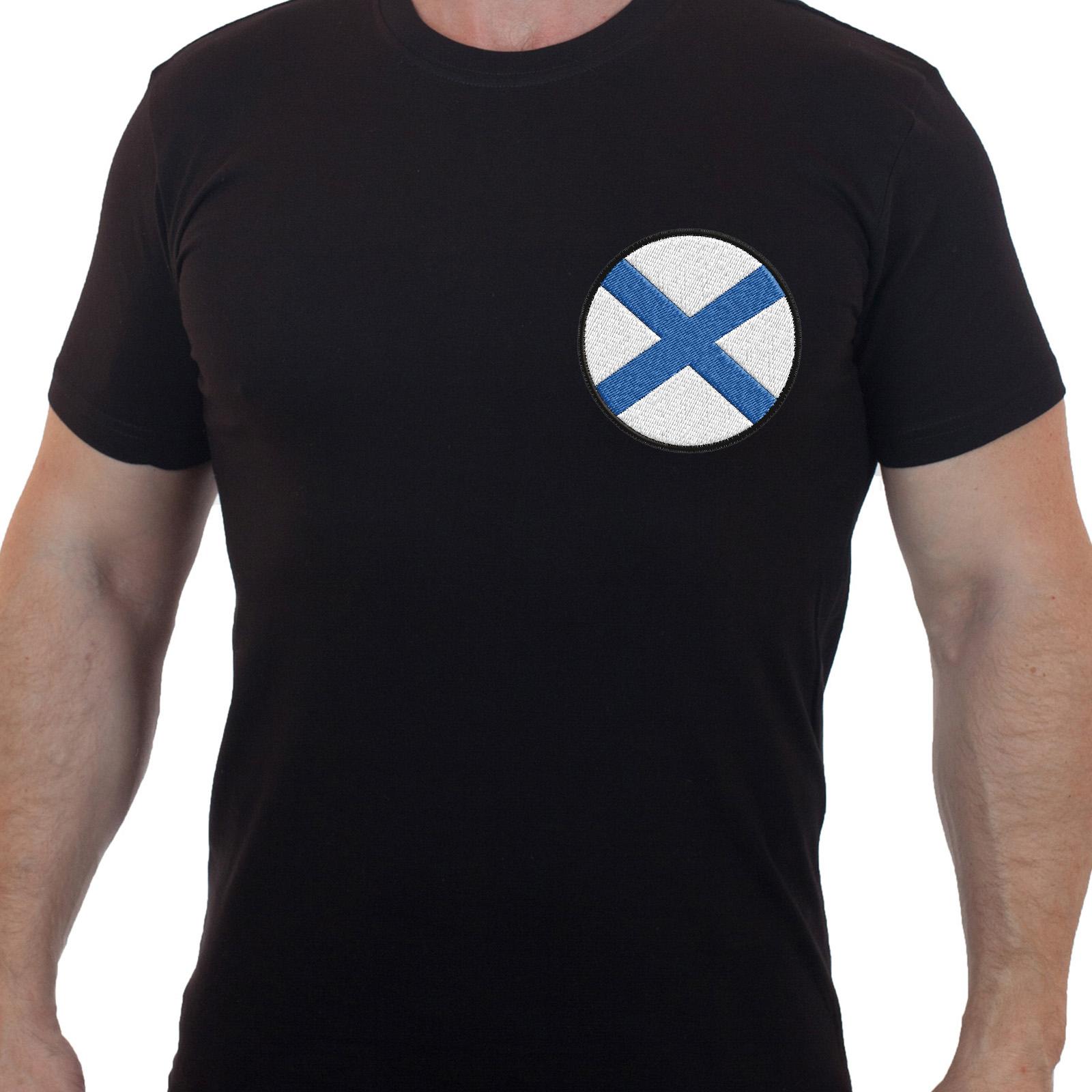 Хлопковая футболка  с вышивкой Андреевский Флаг