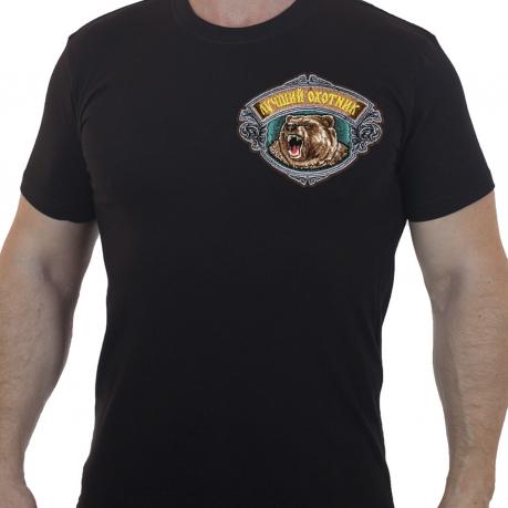 Хлопковая футболка  с вышивкой Лучший охотник