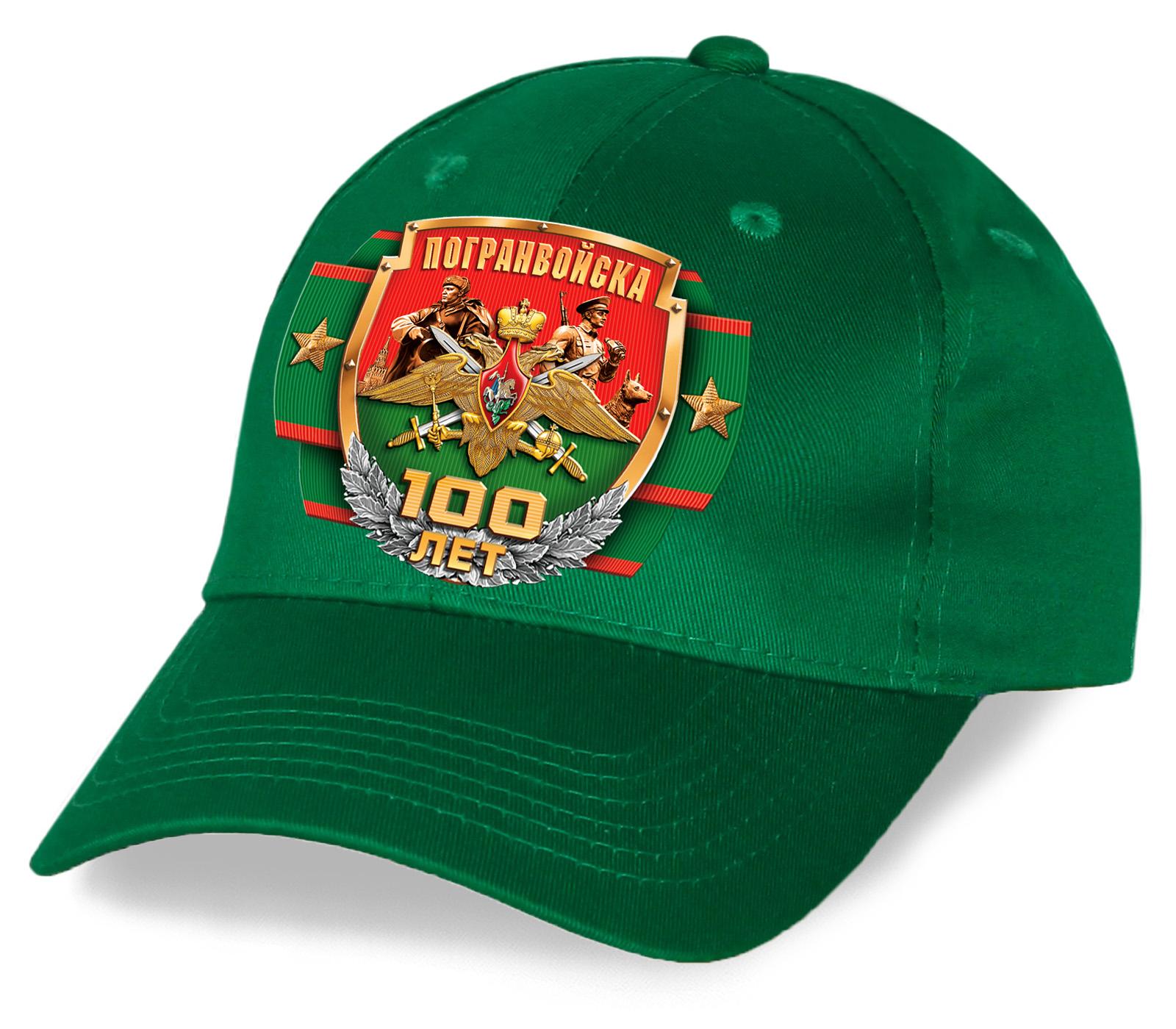 """Хлопковая кепка """"100 лет Погранвойска"""" в авторском дизайне. 100% качество. Достойный подарок для пограничника к юбилейной дате"""