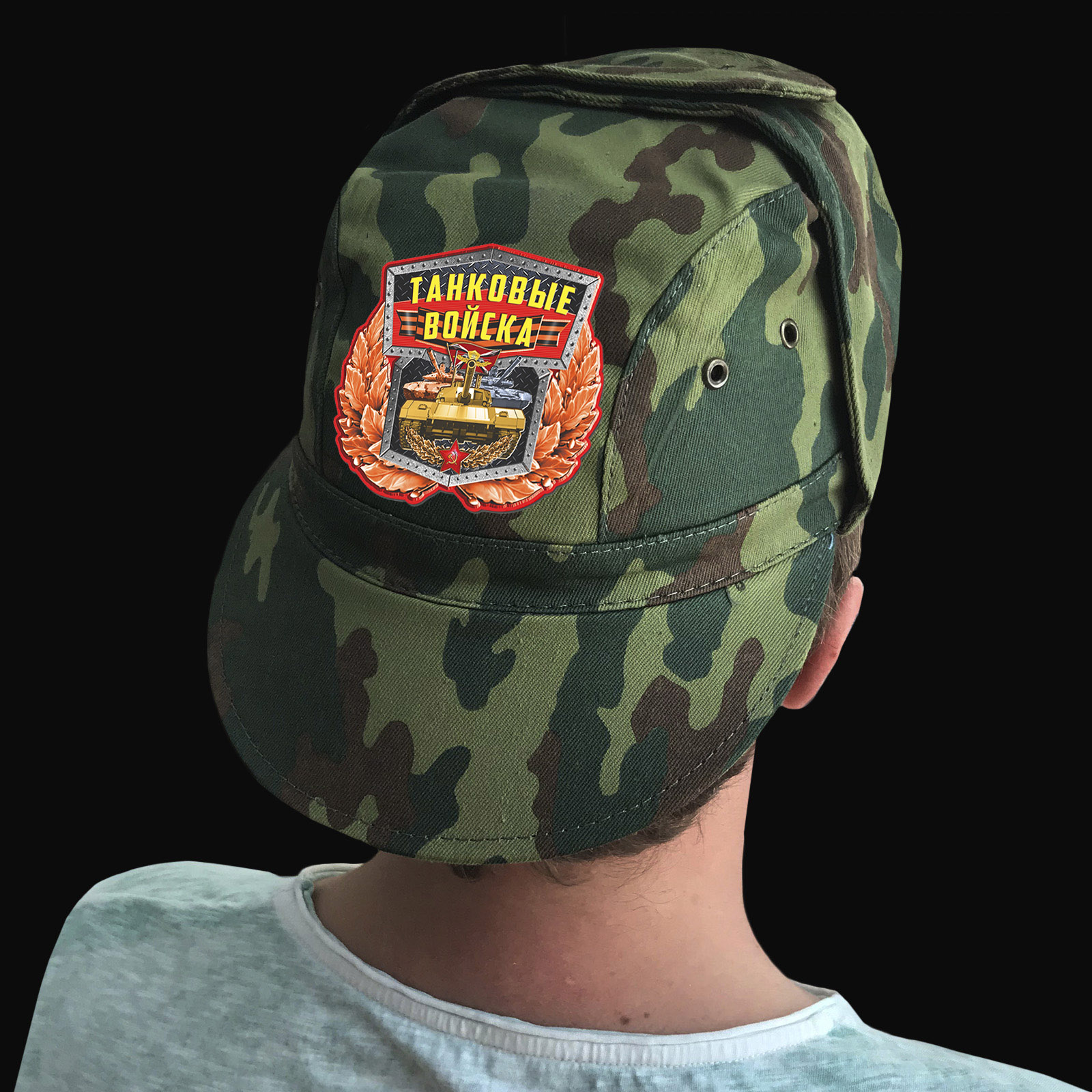 Заказать онлайн мужские кепки