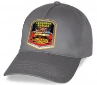 """Хлопковая кепка """"Танковые войска"""" в эксклюзивном дизайне. 100% качество! Достойный подарок танкисту к празднику"""