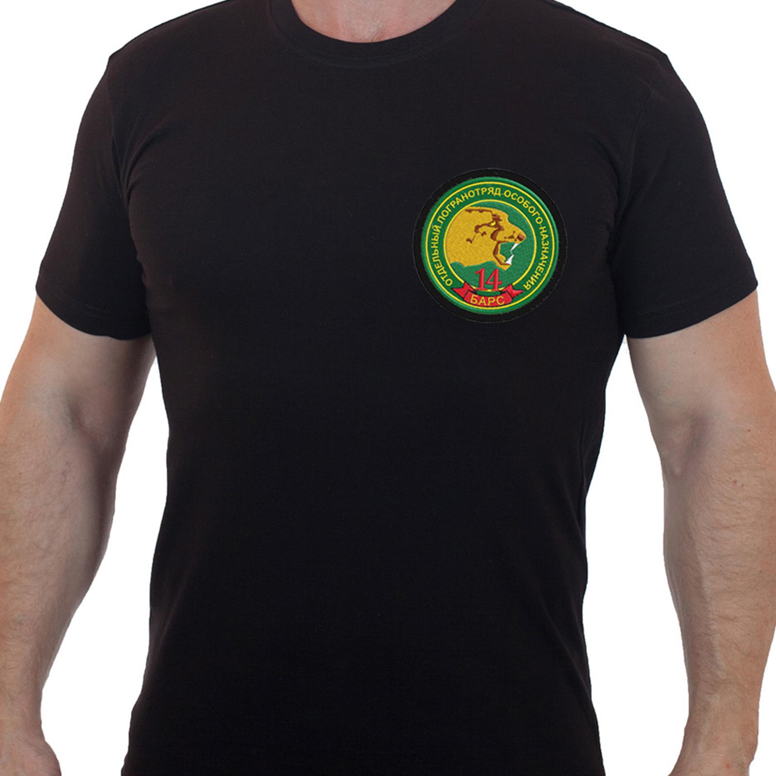 Хлопковая мужская футболка с вышивкой ПогООН БАРС 14 - купить онлайн
