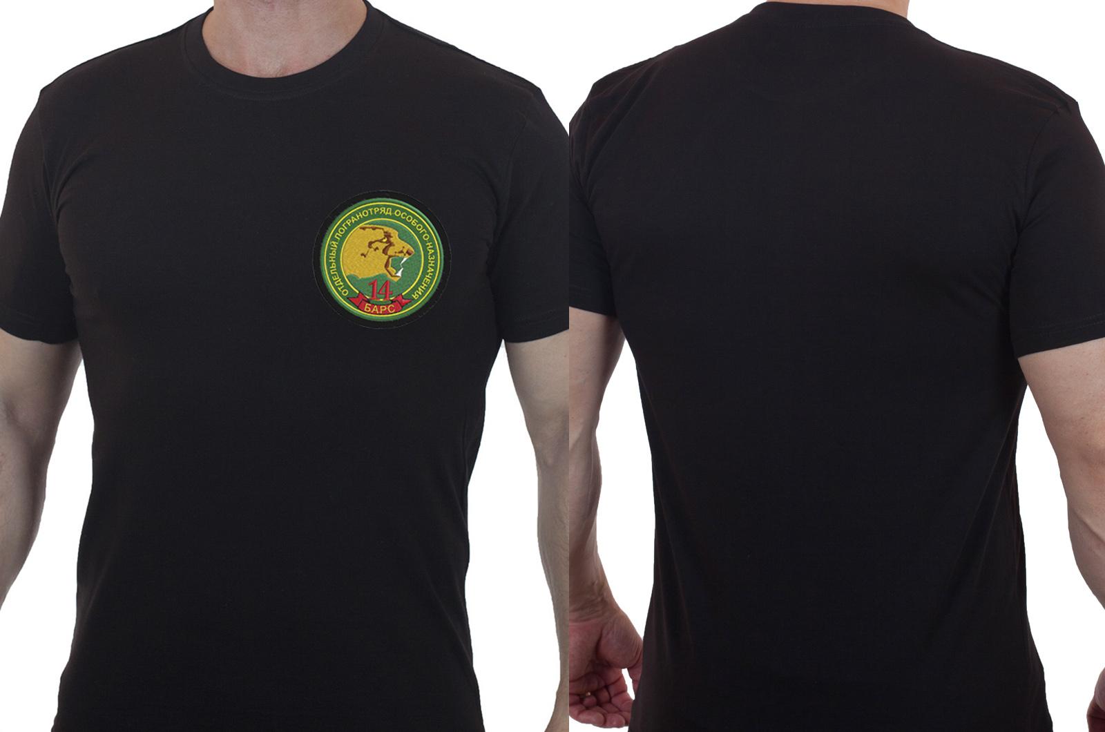 Хлопковая мужская футболка с вышивкой ПогООН БАРС 14 - купить в подарок