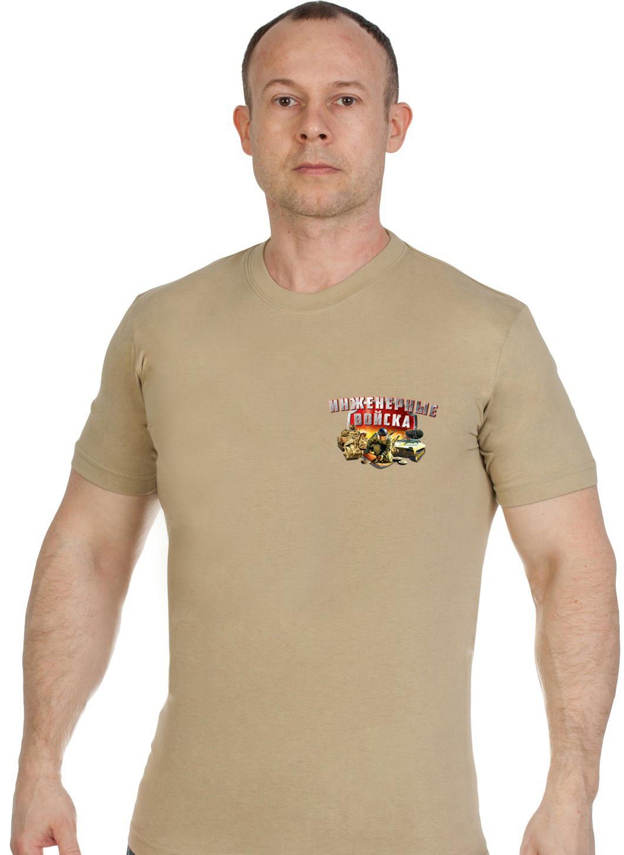 Купить хлопковую песочную футболку Инженерные Войска в подарок мужу