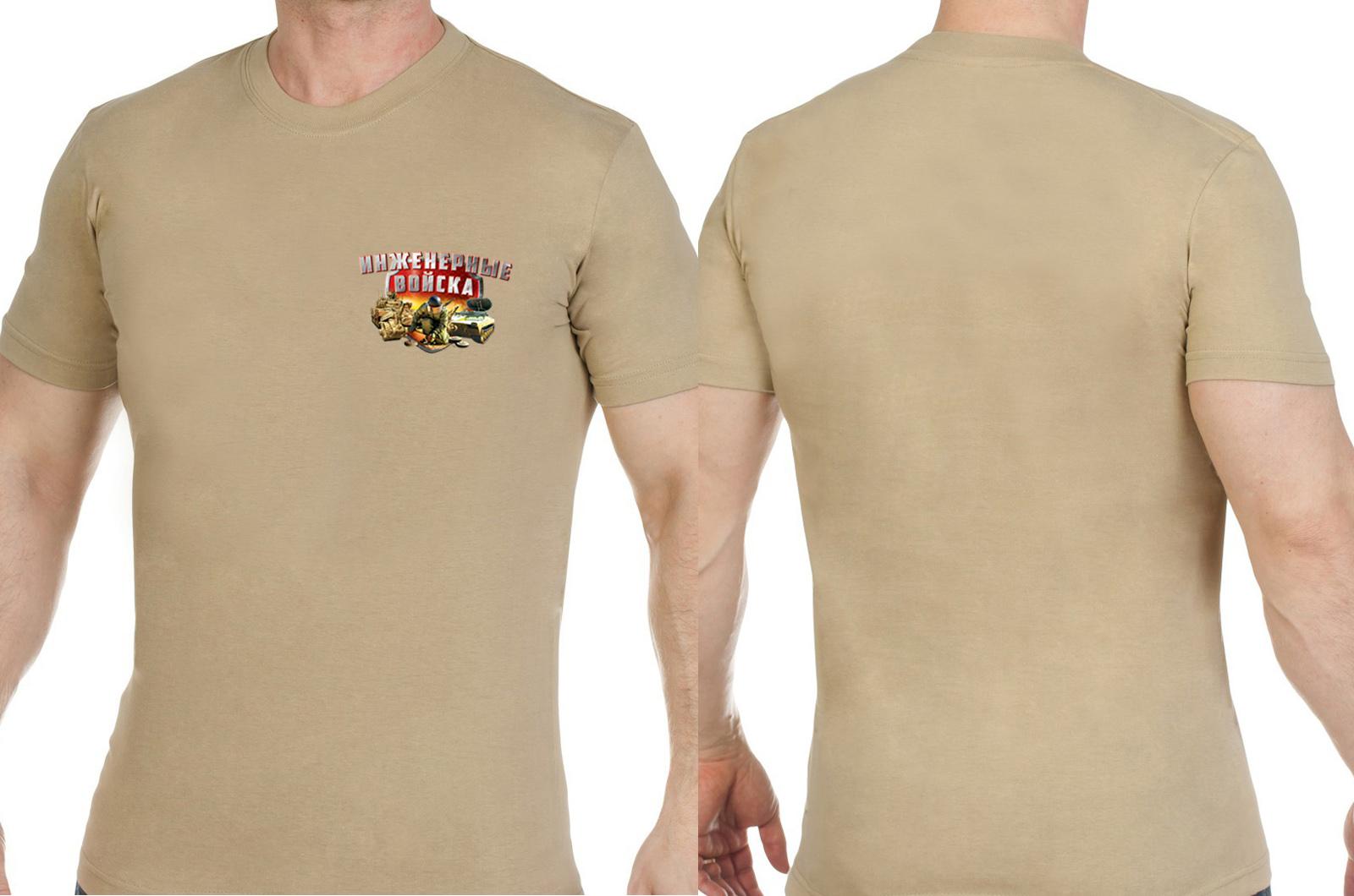 Хлопковая песочная футболка Инженерные Войска - заказать выгодно