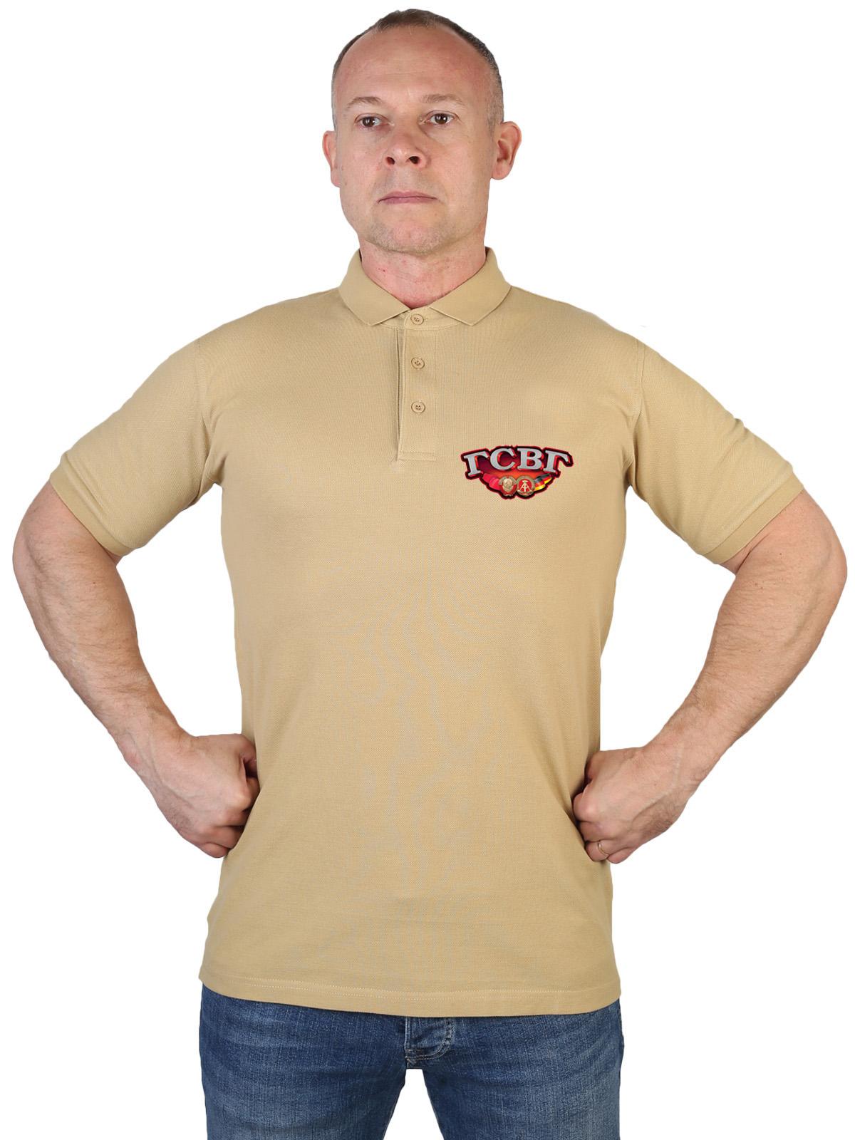 Купить хлопковую песочную футболку-поло с термонаклейкой ГСВГ в подарок