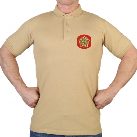 Хлопковая песочная футболка-поло с термотрансфером Афганистан СССР