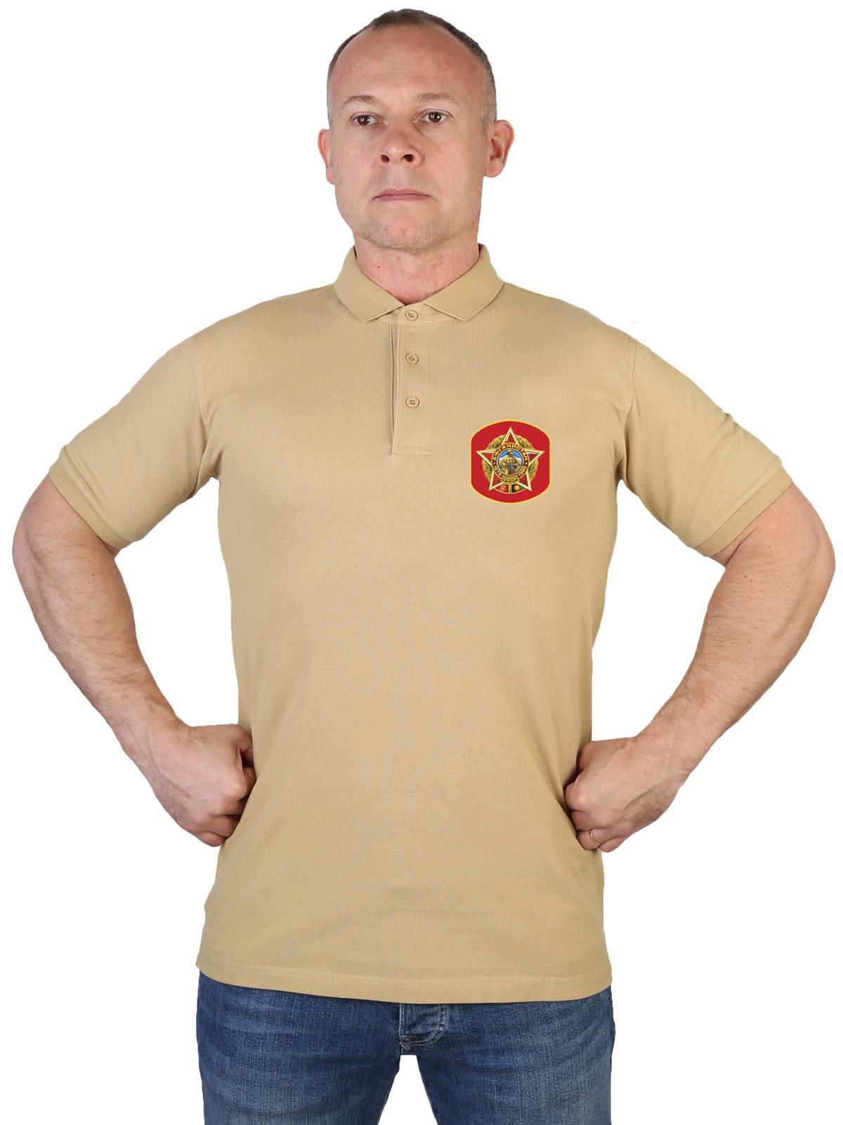 Купить хлопковую песочную футболку-поло с термотрансфером Афганистан СССР онлайн