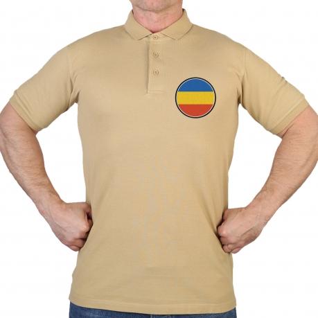 Хлопковая песочная футболка-поло с вышивкой для казака Донского Войска