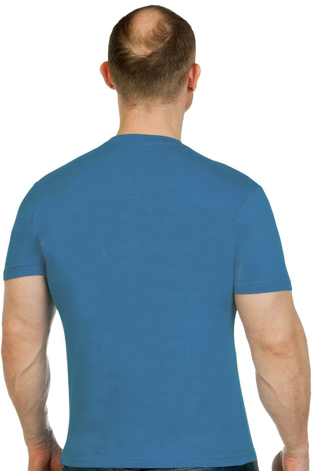 Хлопковая сине-зеленая футболка с вышитым Гербом России - купить онлайн