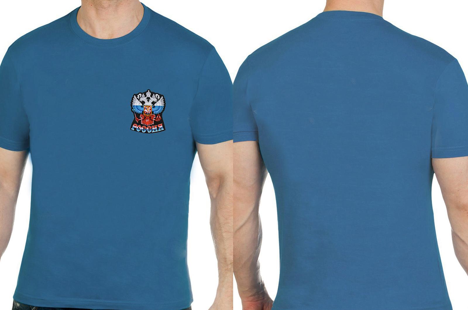 Хлопковая сине-зеленая футболка с вышитым Гербом России - купить с доставкой