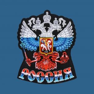 Хлопковая сине-зеленая футболка с вышитым Гербом России