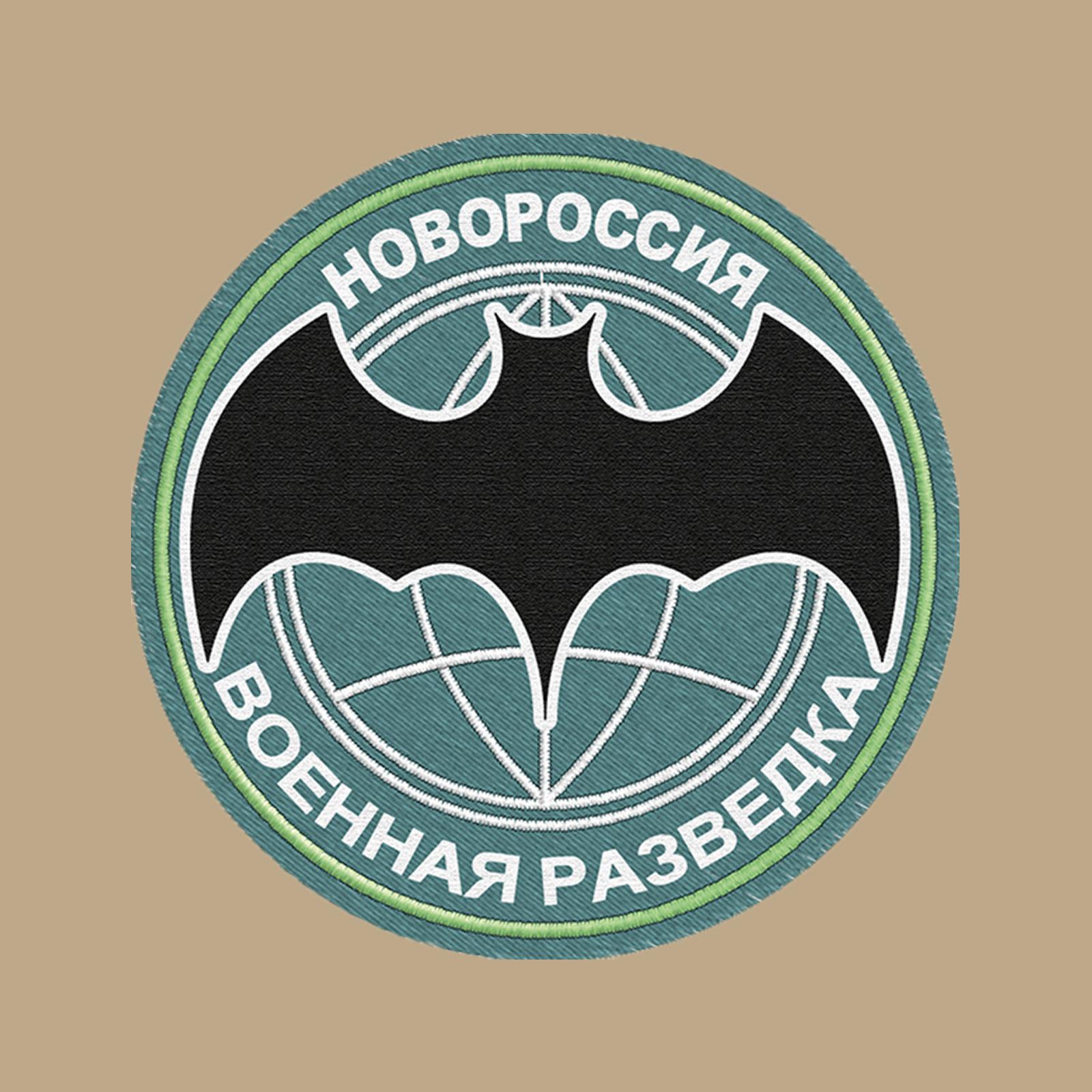 Хлопковая светлая футболка с вышивкой Военная Разведка Новороссии