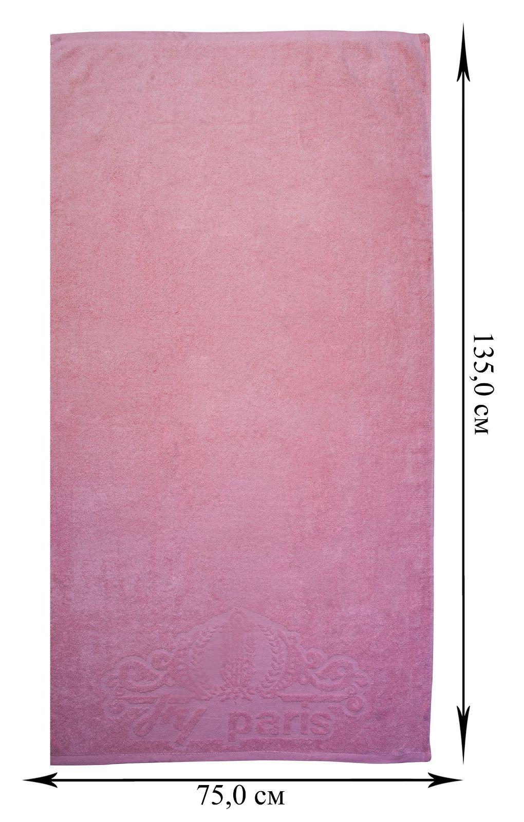 Хлопковое полотенце для ванной - заказать оптом