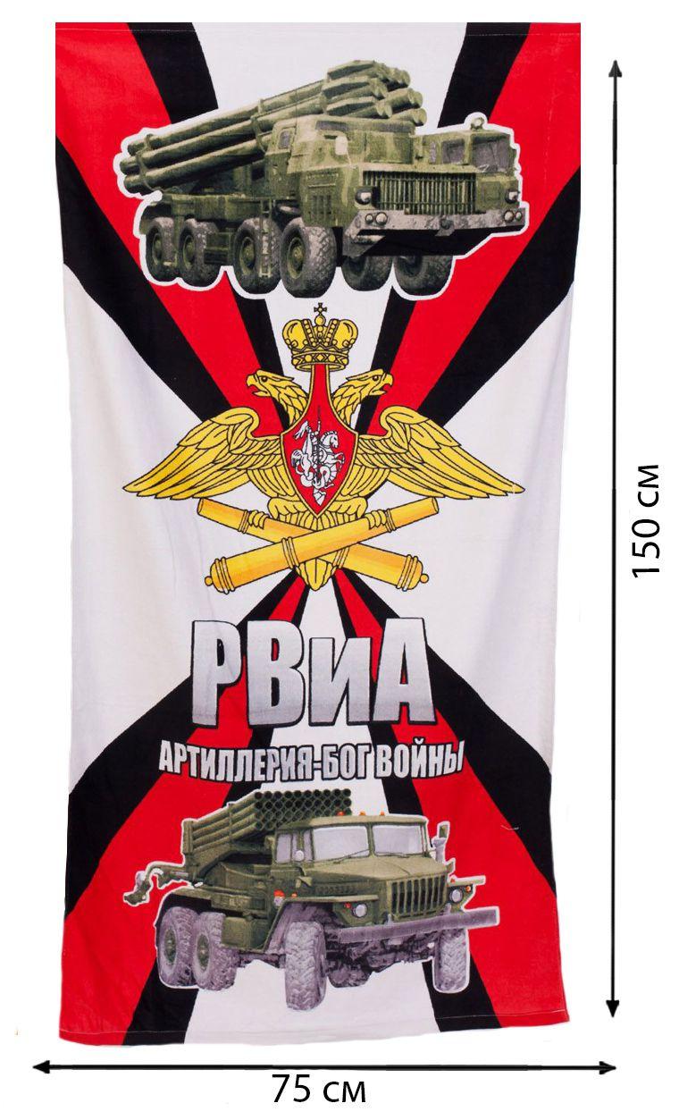Хлопковое полотенце «РВиА» с доставкой