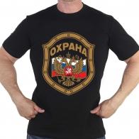 Хлопковая мужская футболка Охрана