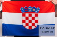 Хорватский флаг 40x60 см