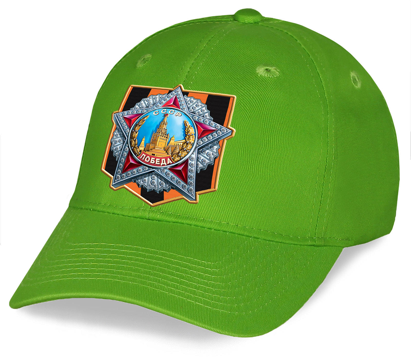 Хотите удивить друзей и близких на Параде 9 Мая? Купите патриотическую хлопковую кепку с эффектным принтом Орден Победы. Заказывайте, пока не разобрали!