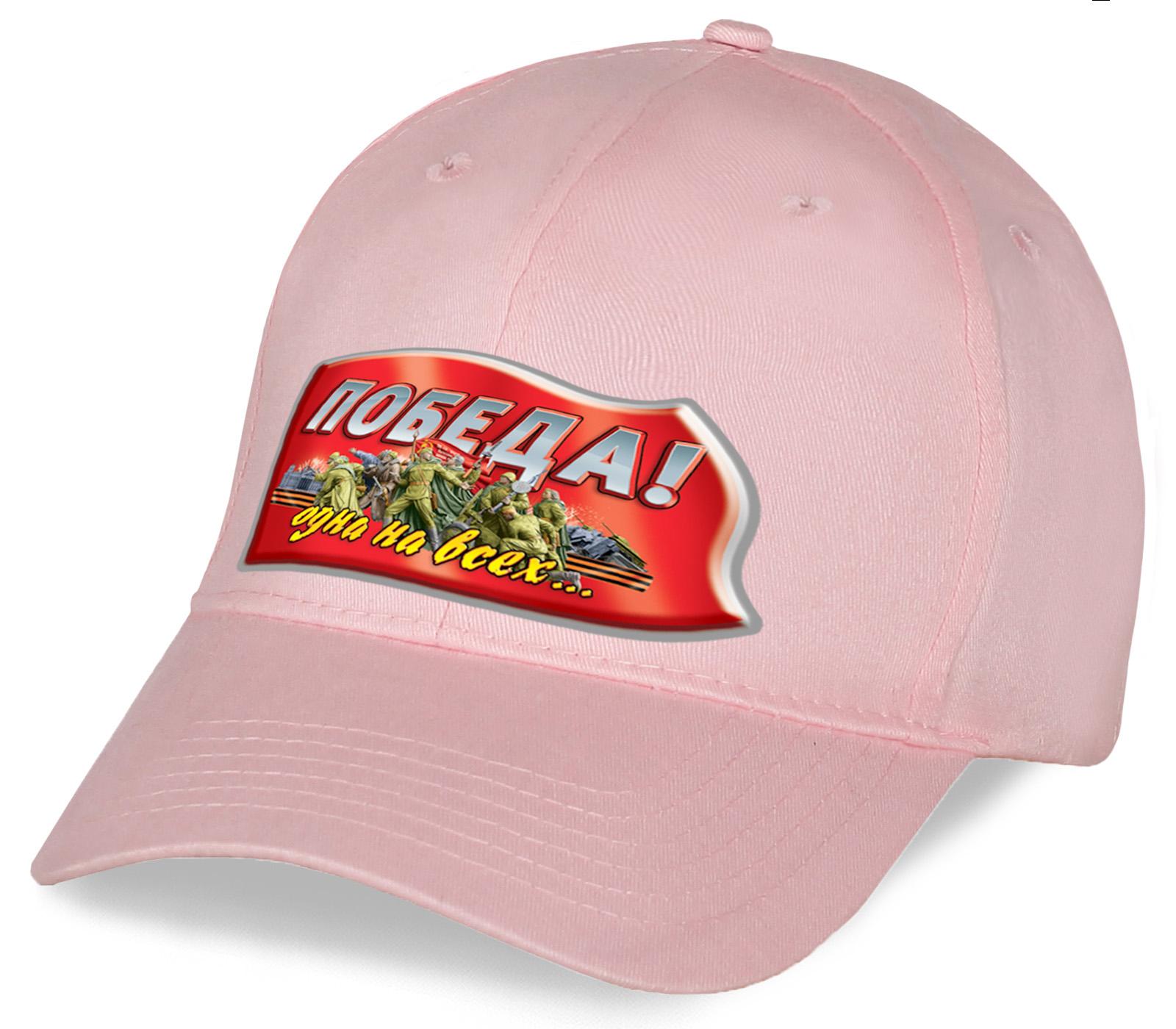Хлопковая кепка с дизайнерским принтом Победа