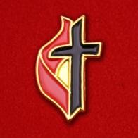 """Христианский значок """"Горящий крест"""""""