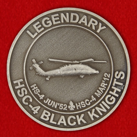 "HSC-25 Helicopter ""Black Knight,"" the US Navy Challenge Coin"